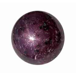 13.45ct RARE LARGE Untreated Natural African Star Ruby (GEM-21858)
