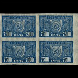 1922 RARE Early Soviet 7500 Ruble Mint Postage Stamp Imperforate Block of 4 (STM-0341)