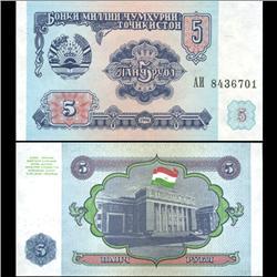 1994 Tajikistan 5 Ruble Crisp Uncirculated Note (CUR-06113)