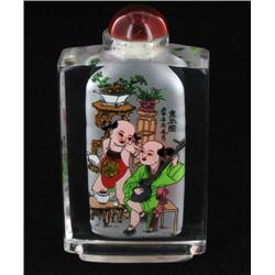 Heavy Blown Glass Chinese Snuff Bottle  (CLB-577)