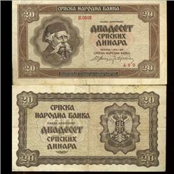 1941 Serbia 20 Dinara WW2 Rare Hi Grade Note (COI-3731)