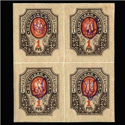 1917 Ukraine Kiev Regional 1 Ruble Stamp Overprinted on Russia Imperforate Mint Block of 4 (STM-0333