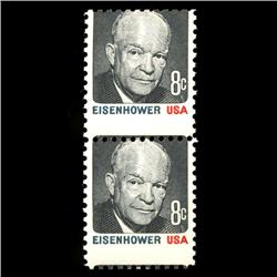 1971 RARE US Postage Stamp ERROR Mint (STM-0018)