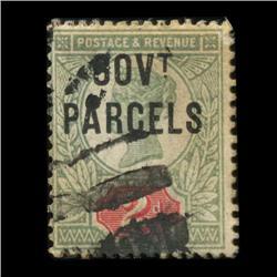 1888 RARE British 2p Victoria Official Stamp Hi Grade (STM-0055)