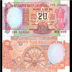 1992 India 20 Rupee Crisp Uncirculated (CUR-06229)