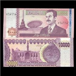1986 Lebanon 10 Livres Crisp Unc (CUR-05635)