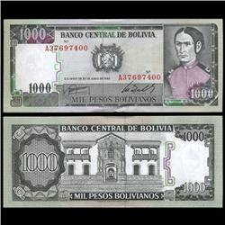 1982 Bolivia 1000 Pesos Crisp Uncirculated Note (CUR-05580)