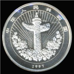 1997 China 1/2oz Pure Silver 5 Yuan GEM DCAM (COI-6275)