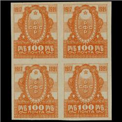 1921 RARE Early Soviet 100 Ruble Mint Postage Stamp Imperforate Block of 4 (STM-0350)