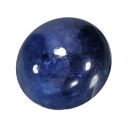 .65ct Natural Royal Blue Ceylon Sapphire Round Cabochon (GMR-1000A)