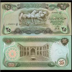 1980 Iraq Horses Scarce 25 Dinar Crisp Unc Note RARE (COI-3713)