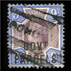 1888 RARE British 9p Victoria Official Stamp Hi Grade (STM-0027)
