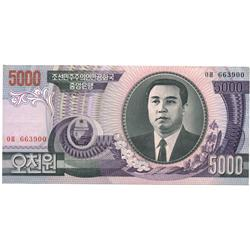 2002 North Korea 5000 Won Currency   (COI-429)