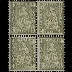 1881 RARE Switzerland 40c Mint Postage Stamp Block of 4 (STM-0317)