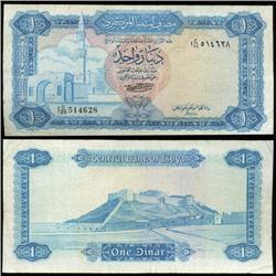 1972 Libya 1 Dinar Hi Grade Note (CUR-05782)