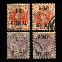 1882-1896 RARE British Official Stamp Set 4 Pieces Hi Grade (STM-0155)