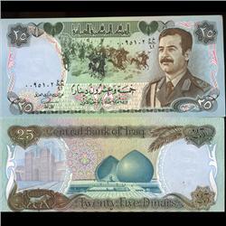1986 Iraq Saddam Scarce 25 Dinar Crisp Unc Note  (COI-3712)