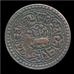 1926 Tibet 5 Sho Coin XF (COI-938)