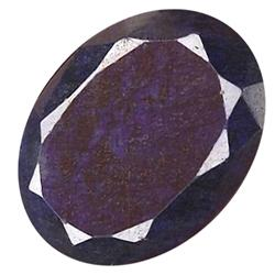 74.72ct. Rich Royal Blue African Sapphire Oval Cut (GEM-21301)
