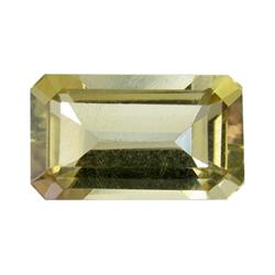 0.59ct AAA Yellow Citrine  (GEM-25687)
