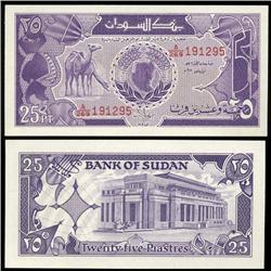 1987 Sudan 25 Piastres Note Crisp Unc (CUR-05715)