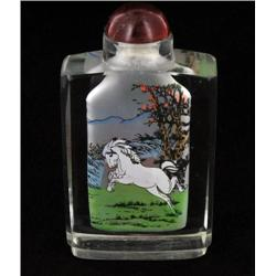 Heavy Blown Glass Chinese Snuff Bottle (CLB-574)