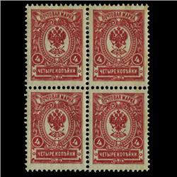 1909 RARE Russia 4 Kopek Mint Postage Stamp Block of 4 (STM-0328)