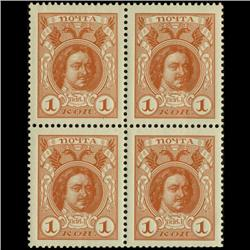 1913 RARE Russia 1 Kopek Mint Postage Stamp Block of 4 (STM-0329)