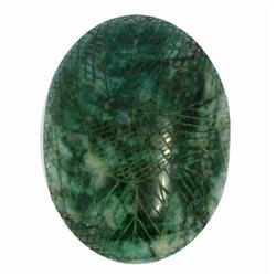 1228ct Huge Carved Natural S. American Emerald Gem Artwork  (GEM-13778)