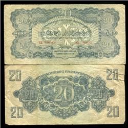 1944 Hungary 20 Pengo Russian Occupation Note Circulated Scarce (CUR-05642)