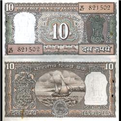 1983 India 10 Rupee Crisp Uncirculated (CUR-06220)