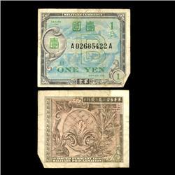 1945 Japan WW2 Allied Military 1 Yen (COI-4730)