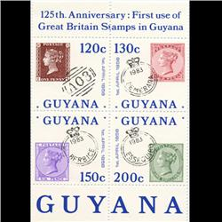 1983 Guyana 600c Postal History Block of 4 (STM-0652)