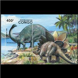 1993 Congo 400f Dinosaur Souvenier Sheet Mint (STM-0649)