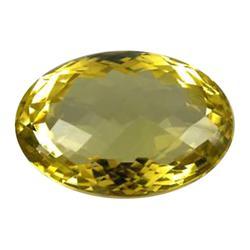 51ct Flawless Lemon Yellow African Citrine (GEM-24472)