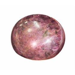 559ct Natural Untreated African Ruby Cabachon (GEM-21932)