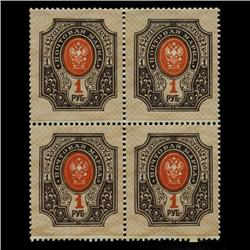 1889 RARE Russia 1 Ruble Mint Postage Stamp Block of 4 (STM-0351)