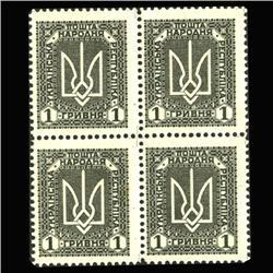 1920 Ukraine 1 Kopek Postage Stamp Mint Block of 4 NEVER ISSUED (STM-0364)