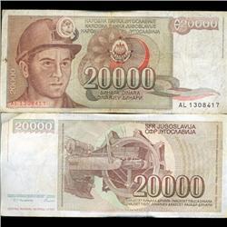 1987 Yugoslavia 20000 Dinara Scarce Hi Grade Note (CUR-05689)
