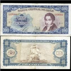 1962 Chile 100 Escudos Hi Grade Circulated Note (CUR-05585)
