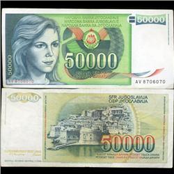 1988 Yugoslavia 50000 Dinara Scarce Hi Grade Note (CUR-05687)