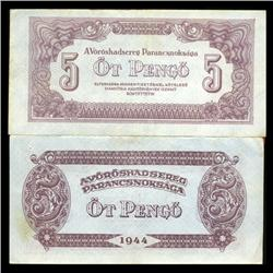 1944 Hungary 5 Pengo Russian Occupation Note Circulated Scarce (CUR-05641)