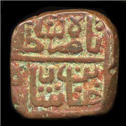 1400s India Malwa Medeival Square Bronze Coin Hi Grade (COI-5783)