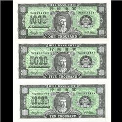China Set of Crisp Uncirculated Hell Bank Notes (COI-1017)