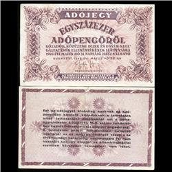 1946 Hungary 100000 Pengo Tax Note Hi Grade Scarce (CUR-05767)