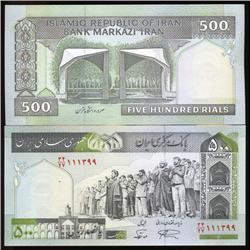 1982 Iran 500 Rials Crisp Uncirculated Note (COI-3928)