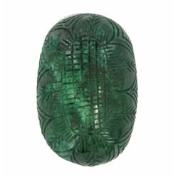 296ct Carvined S. American Emerald Gemstone  (GEM-11386)