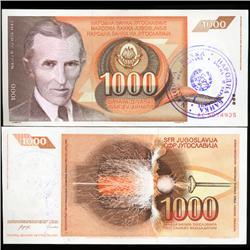 1992 Bosnia Conflict Overprint on Yugoslavia 1000 Dinara RARE Hi Grade Note (CUR-05694)