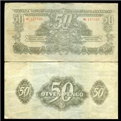 1944 Hungary 50 Pengo Russian Occupation Note Hi Grade Scarce (CUR-05644)