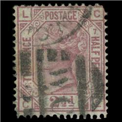 1876 RARE British 2.5p Victoria Stamp Hi Grade (STM-0582)